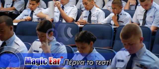 μικροακουστικό spy στο σχολείο
